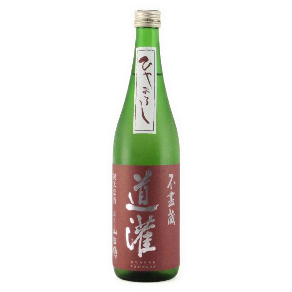 道灌 山田錦 純米酒 原酒 滋賀県太田酒造 720ml