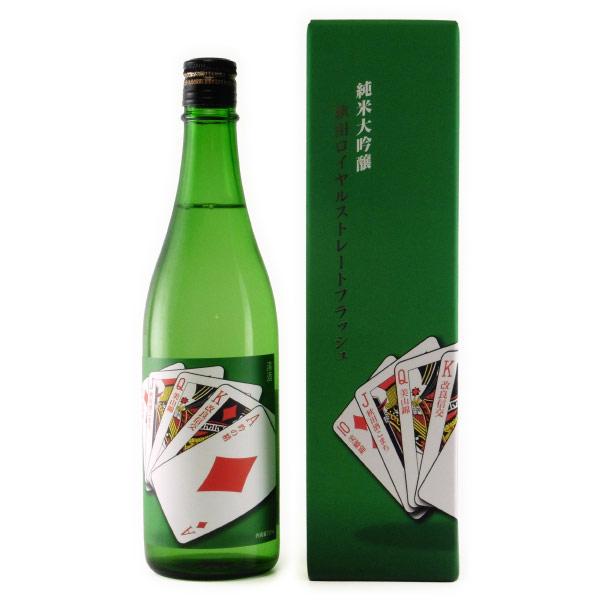 山本 純米大吟醸 ロイヤルストレートフラッシュ 秋田県山本合名 720ml