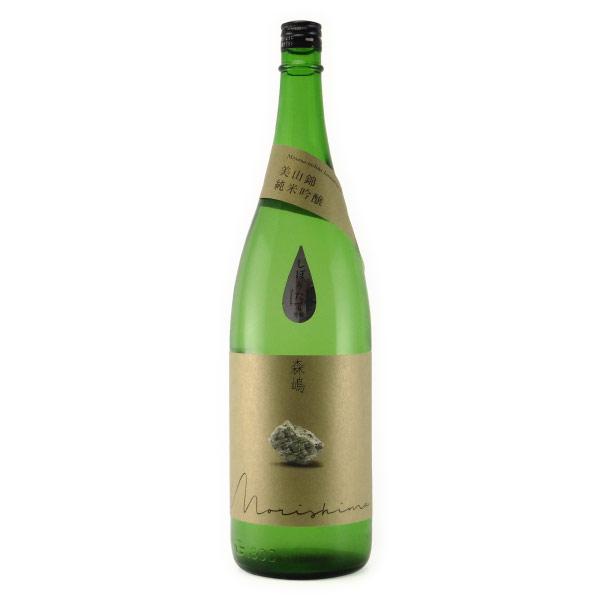 森嶋 美山錦 純米吟醸酒 しぼりたて生酒 茨城県森島酒造 1800ml