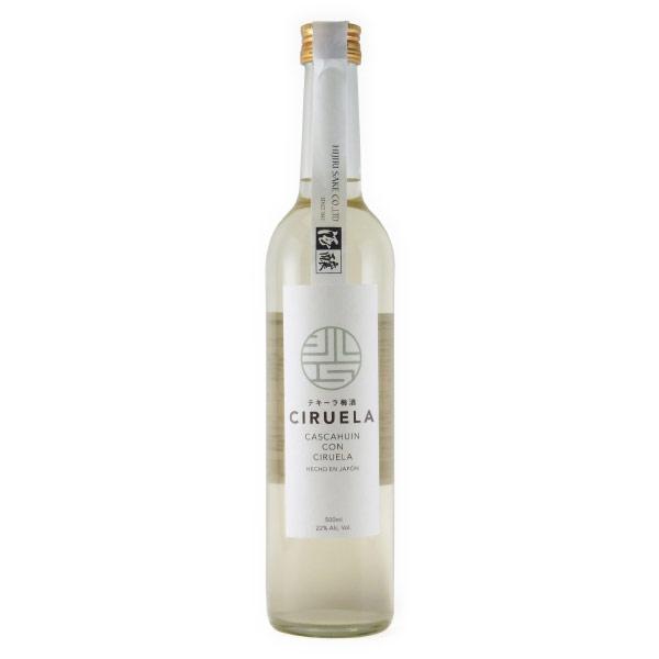 シルエラ・ブランコ(白) テキーラ梅酒 メキシコ県 カスカウィン蒸留所 500ml
