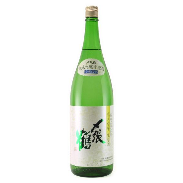 〆張鶴 純米吟醸酒 生原酒 新潟県宮尾酒造 1800ml