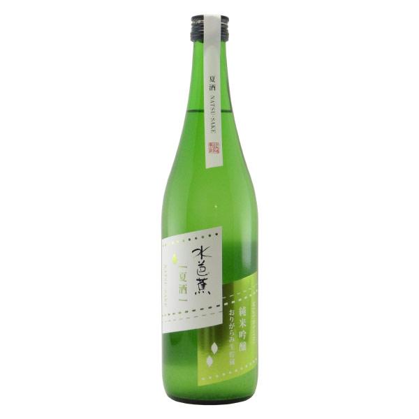 水芭蕉 夏酒 純米吟醸酒 おりがらみ生貯蔵 群馬県永井酒造 720ml