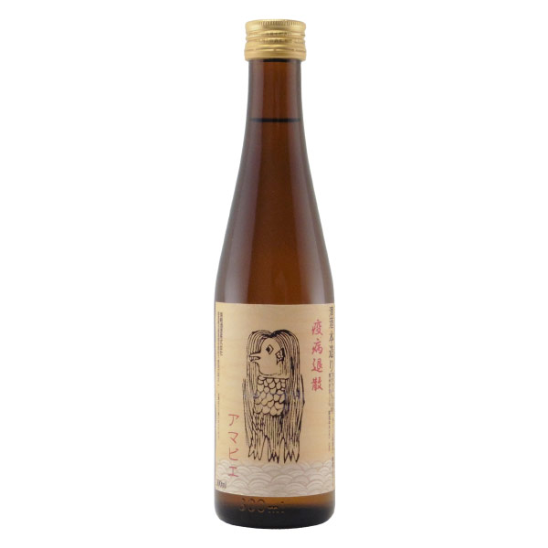 本造り アマビエ 本醸造酒 緊急特別商品 群馬県柴崎酒造 300ml