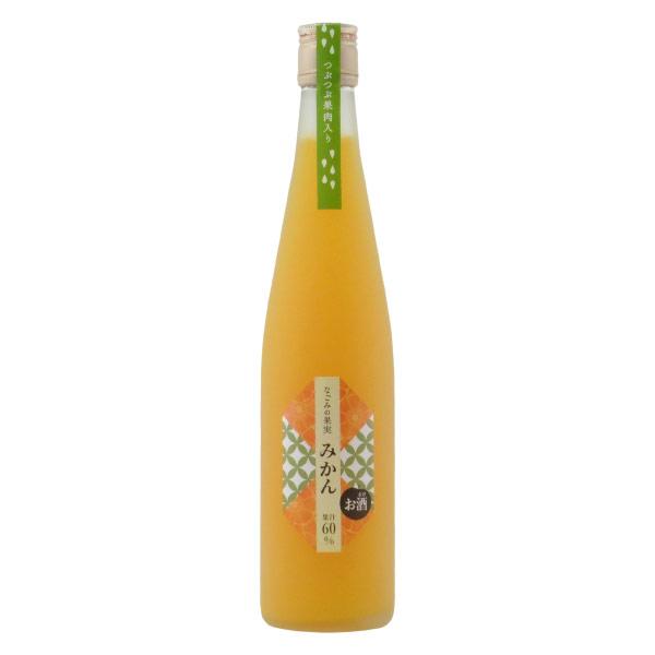 みかんリキュール 高知県 菊水酒造 500ml