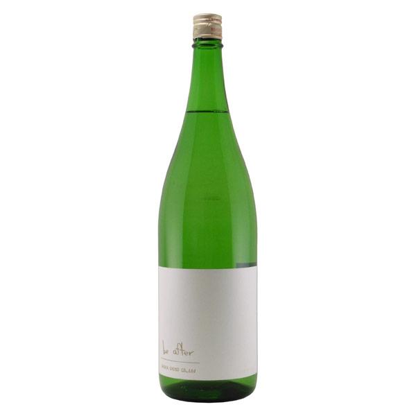 上喜元「be after」 純米大吟醸50酒 スペシャルブレンド 山形県酒田酒造 1800ml