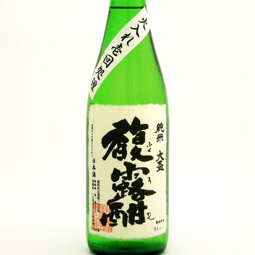 馥露酣(ふくろかん)純米酒(壱回火入れ生詰) 720ml