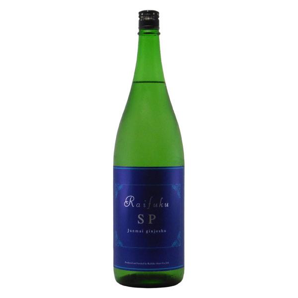 来福 RAIFUKU SP 純米吟醸酒 茨城県来福酒造 1800ml