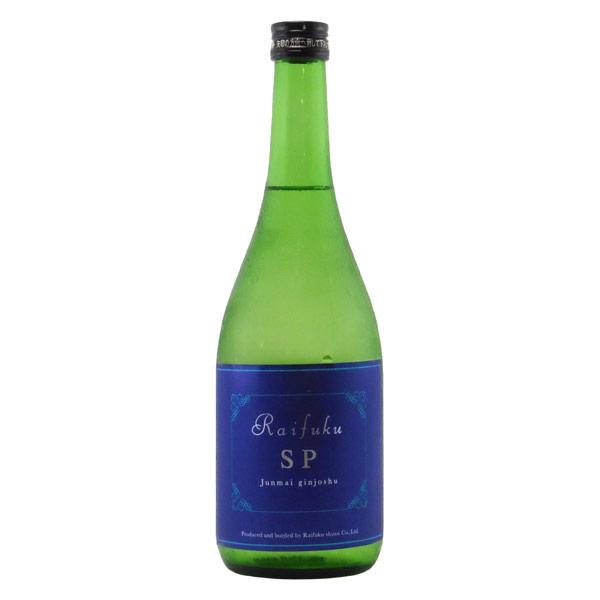 来福 RAIFUKU SP 純米吟醸酒 茨城県来福酒造 720ml
