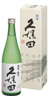 久保田「碧寿」純米大吟醸720ml 新潟県朝日酒造