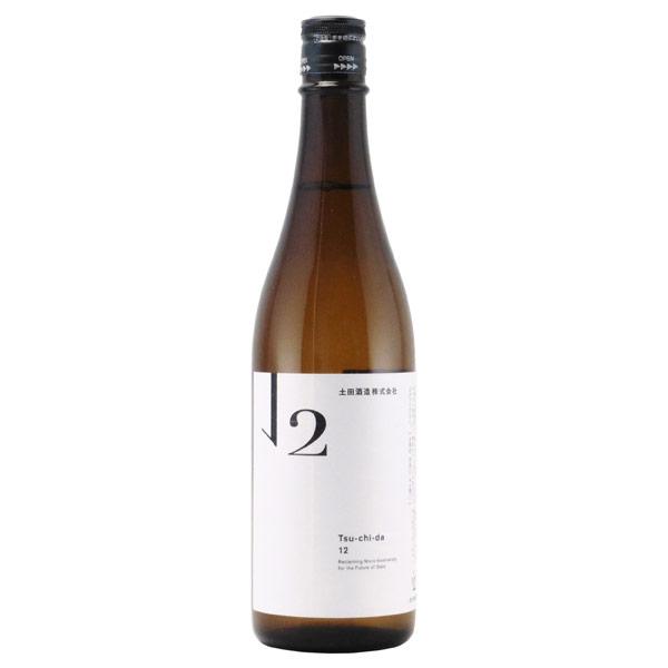 土田 Tsuchida 12 純米酒 生もと 群馬県土田酒造 720ml