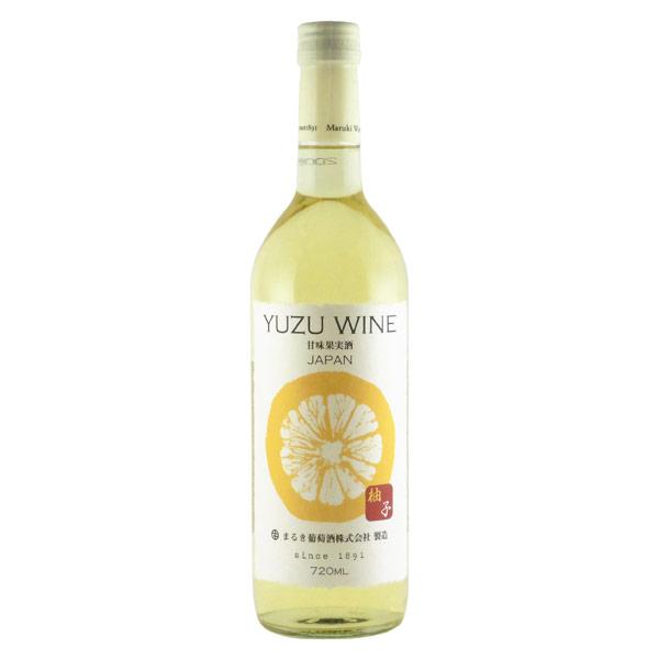 ゆずワイン まるき葡萄酒株式会社 日本 山梨県 白ワイン 720ml