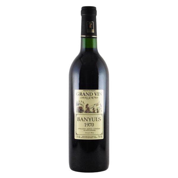 バニュルス ヴァン・ドゥ・ナチュール 1970 ジャン・ミッシェル フランス ラングドック 赤ワイン 750ml