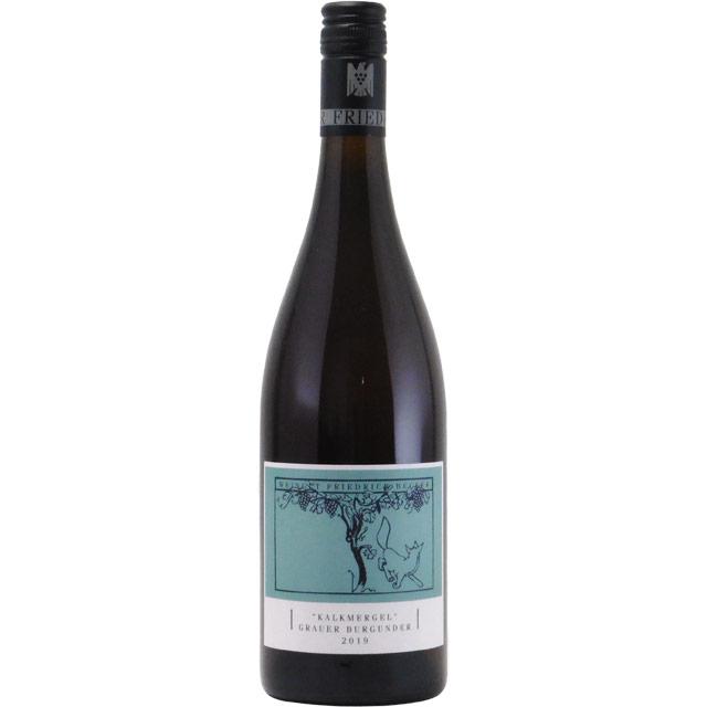 カルクメルゲル グラウアー・ブルグンダー 2019 フリートリッヒ・ベッカー ドイツ ファルツ 白ワイン 750ml