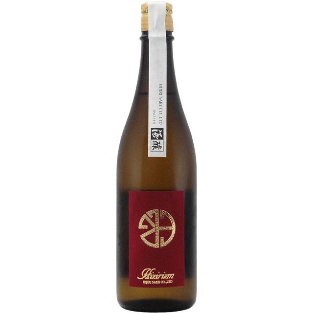 聖 雄町50 純米大吟醸酒 プロトタイプ 群馬県聖酒造 720ml