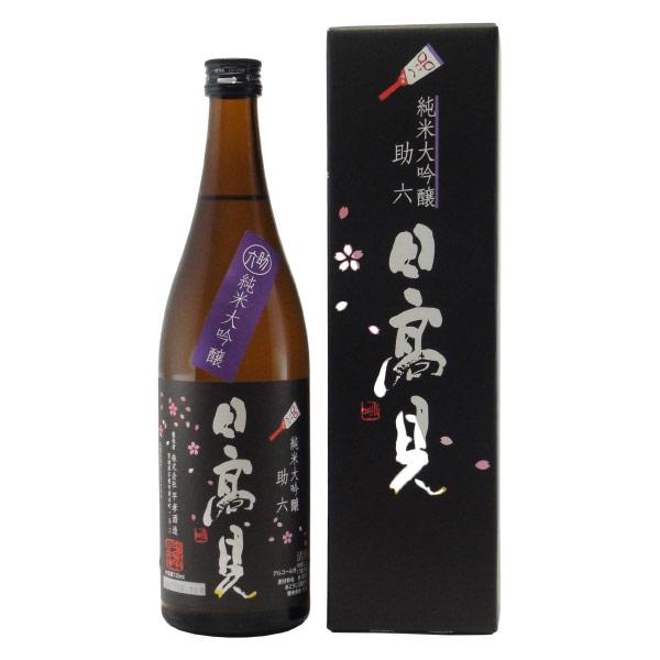 日高見 助六江戸桜 純米大吟醸酒 宮城県平孝酒造 720ml