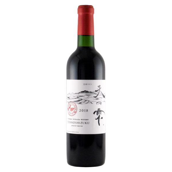 天の雫 TENNOSHIZUKU 2018 沼田ゆたかぶどう園 スズラン酒造工業 日本 山梨 赤ワイン 750ml