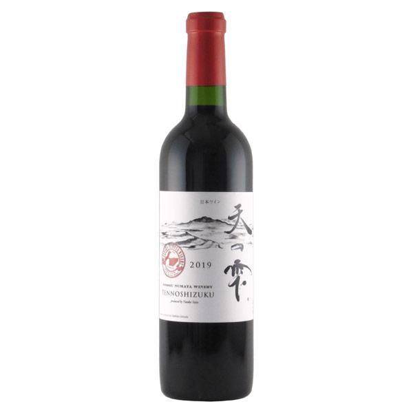 天の雫 TENNOSHIZUKU 2019 沼田ゆたかぶどう園 スズラン酒造工業 日本 山梨 赤ワイン 750ml