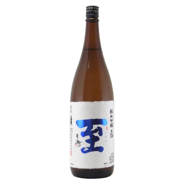 至(いたる) 純米吟醸 生酒 越淡麗&山田錦 新潟県逸見酒造 1800ml