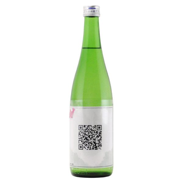 清りょう 舞風 純米酒 生酒 群馬県町田酒造 720ml