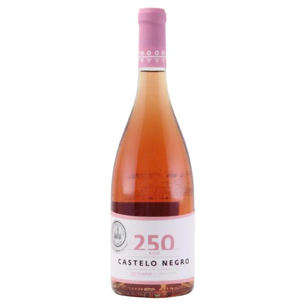 カステロ・ネグロ・ロゼ 2018 グアポス ワイン プロジェクト ポルトガル ヴィーニョ・ベルデ ロゼワイン 750ml