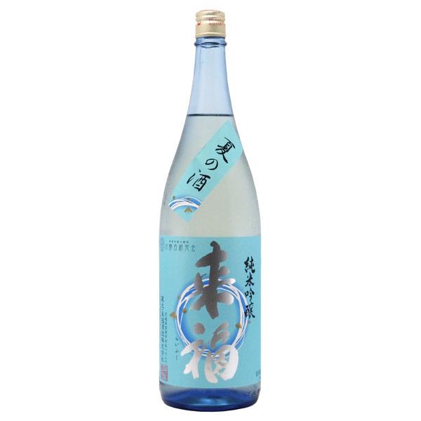来福 夏の酒 純米吟醸 シャクナゲ花酵母 茨城県来福酒造 1800ml