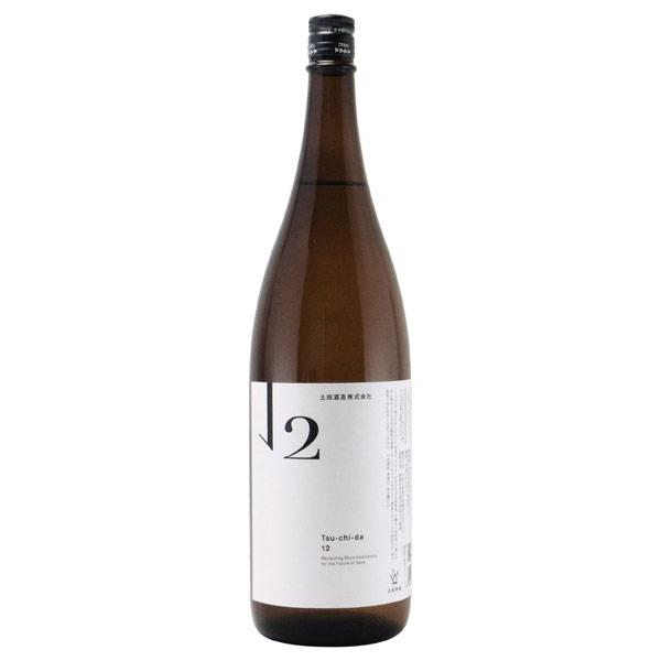 土田 Tsuchida 12 純米酒 生もと 群馬県土田酒造 1800ml