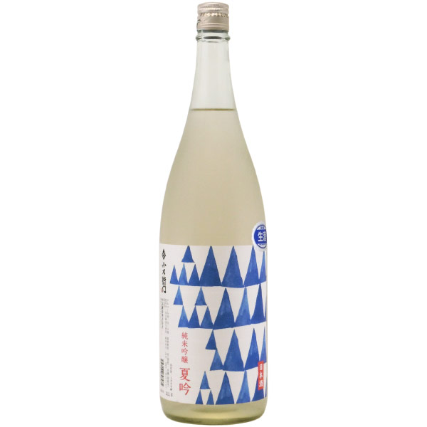 小左衛門 裏夏吟 純米吟醸 生酒 岐阜県中島醸造 1800ml