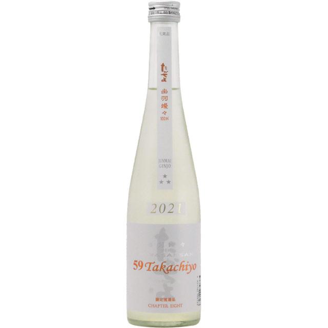 59TAKACHIYO出羽燦々 純米吟醸59酒 無調整生原酒 新潟県高千代酒造 500ml