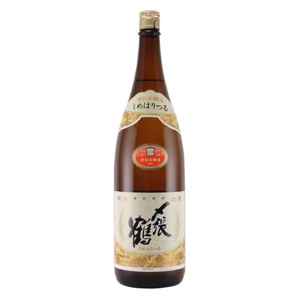 〆張鶴「雪」特別本醸造1800ml 新潟県宮尾酒造