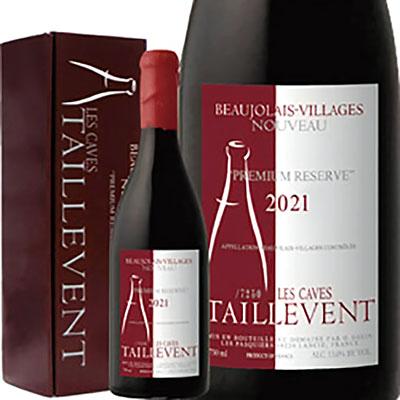 タイユバン ボジョレー・ヴィラージュ・ヌーヴォー プレミアム・レゼルヴ[ボックス付] フランス ブルゴーニュ 新酒赤ワイン 750ml