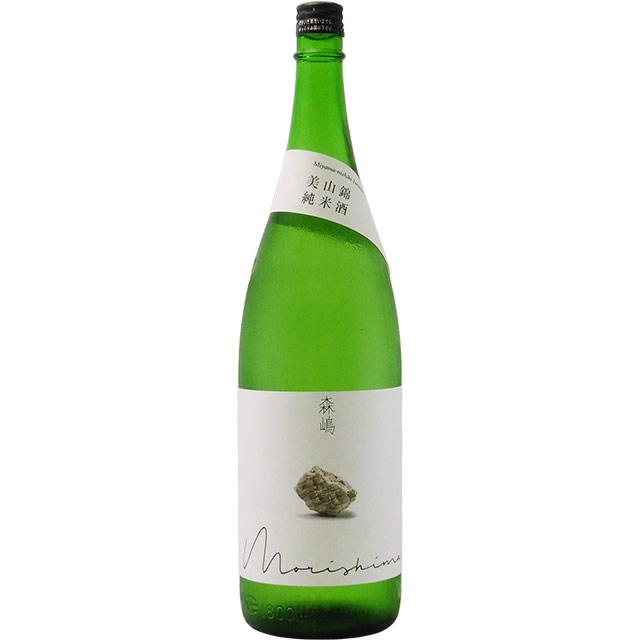 森嶋 美山錦 純米酒 生詰め 茨城県森島酒造 1800ml