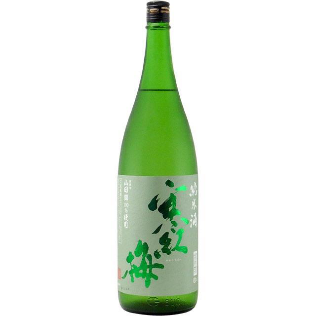 寒紅梅 純米 純米 山田錦60% 三重県寒紅梅酒造 1800ml