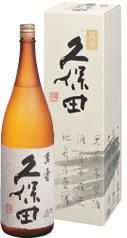 久保田「萬寿」純米大吟醸1800ml 新潟県朝日酒造