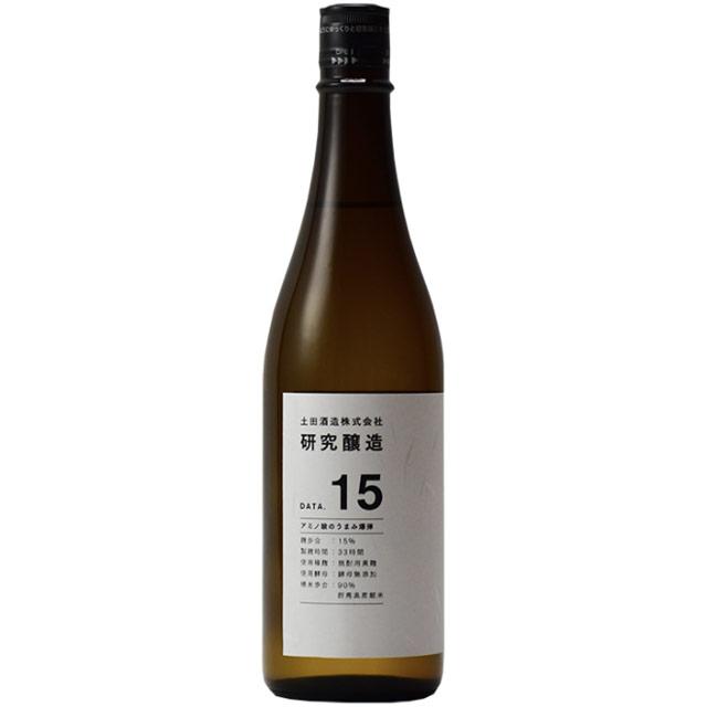 土田 研究醸造 Data15 生もと無添加 群馬県土田酒造 720ml