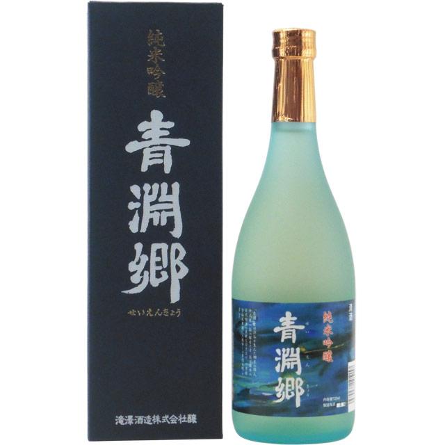 菊泉 青淵郷せいえんきょう 純米吟醸 埼玉県瀧澤酒造 720ml