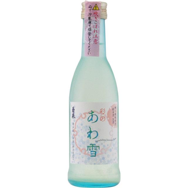 彩のあわ雪 瓶内二次発酵 発泡タイプ 埼玉県瀧澤酒造 270ml