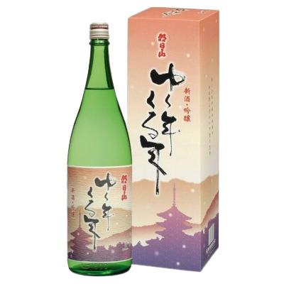 1254 ゆく年くる年 特別本醸造 1800ml 朝日酒造