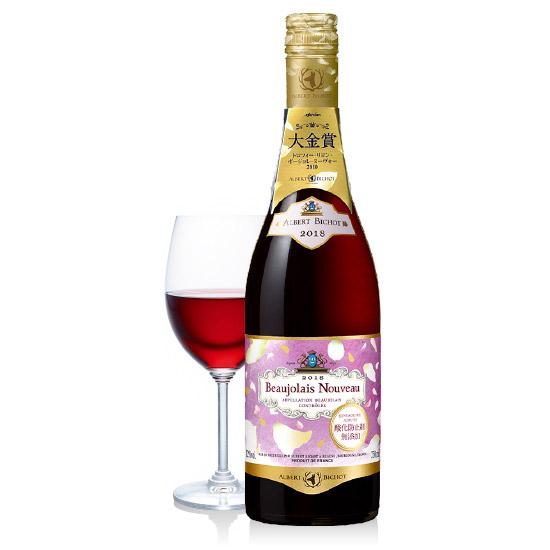 新酒ヌーボ11月15日解禁ボージョレ・ヌーボ 2018 酸化防止剤無添加 アルベール・ビショー 新酒赤ワイン 750ml