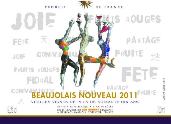 【新酒】ルー・デュモン ボジョレ・ヌーヴォ 2011 フランス ブルゴーニュ 750ml