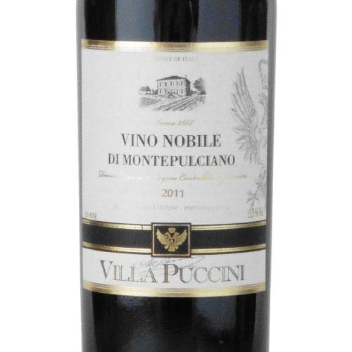 ヴィノ・ノビレ・モンテプルチアーノ リゼルバ 2011 カンネート イタリア トスカーナ 赤ワイン 750ml