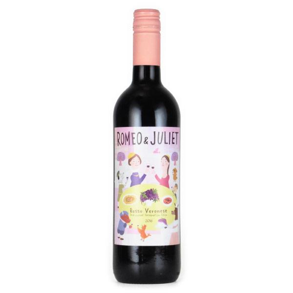 ロミオ&ジュリエット・ロッソ モンテヴェッロ イタリア ヴェネト 赤ワイン 750ml
