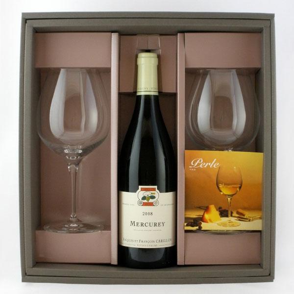 【ギフト】ブルゴーニュワイングラス&ブルゴーニュ赤ワインギフトセット