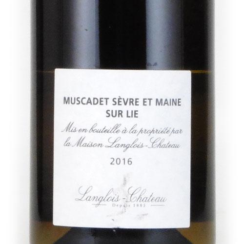 ミュスカデ・セーヴェル・エメーヌ シュール・リー 2016 ラングロワ・シャトー フランス ロワール 白ワイン 750ml