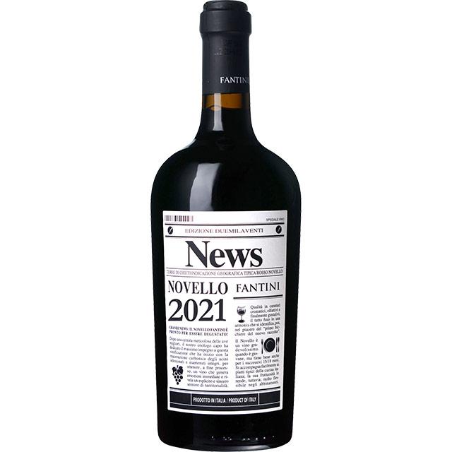 ヴィーノ ノヴェッロ 2021 ファルネーゼ イタリア アブルッツォ 新酒赤ワイン 750ml