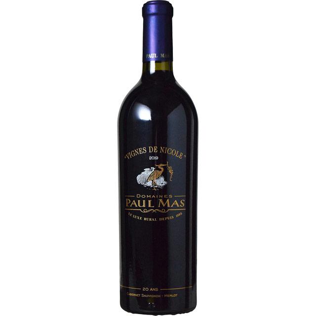 カベルネ・ソーヴィニヨン&メルロー レ・ドメーヌ・ポール・マス フランス ラングドック 赤ワイン 750ml