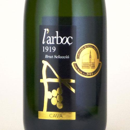 カヴァ・1919 ブリュット・ラルボック セラーズ・デ・ラルボック スペイン 白ワイン 750ml