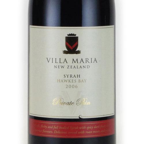 シラー ヴィラマリア・プライベート・ビン 2006 ヴィラマリア ニュージーランド ホークスベイ 赤ワイン 750ml