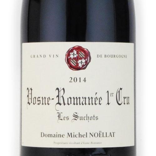 ヴォーヌ・ロマネ 1Er Cru レ・スショ 2014 ミッシェル・ノエラ フランス ブルゴーニュ 赤ワイン 750ml