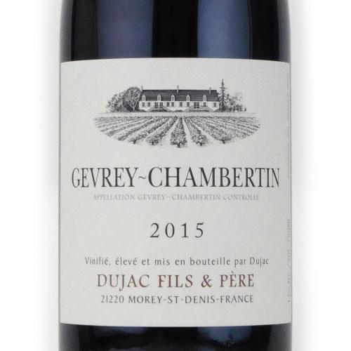 ジュブレ・シャンベルタン 2015 デュジャック フランス ブルゴーニュ 赤ワイン 750ml