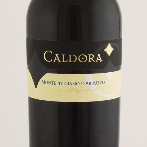 モンテプルチアーノ・ダブロッツォ ラリナム 2010 カルドーラ イタリア アブルッツォ 赤ワイン 750ml